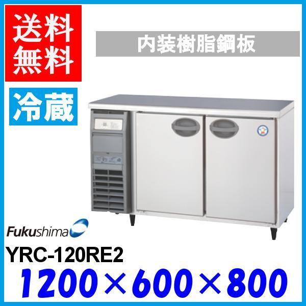 YRC-120RE2