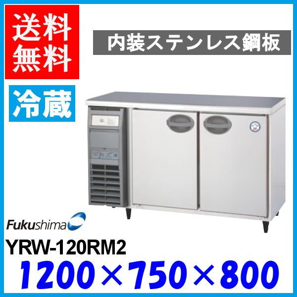YRW-120RM2