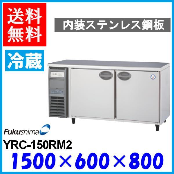 YRC-150RM2