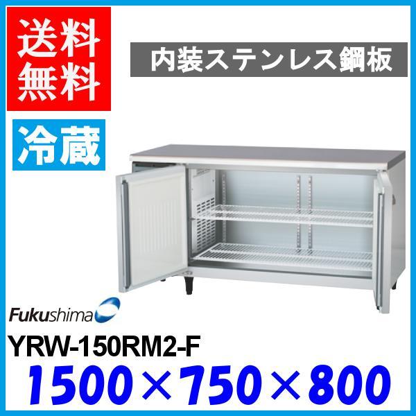 YRW-150RM2-F