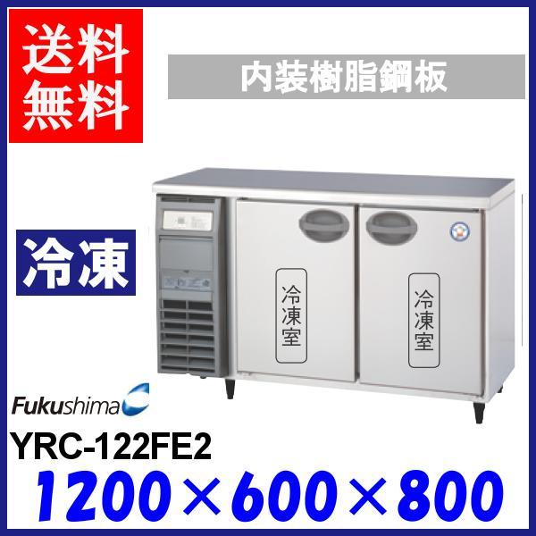 YRC-122FE2