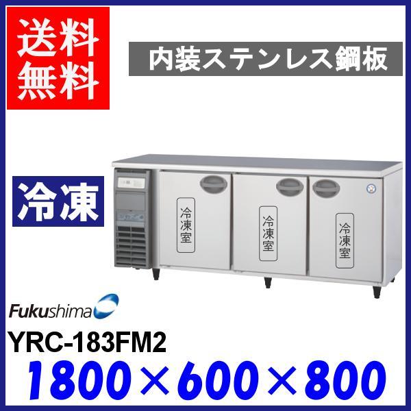 YRC-183FM2