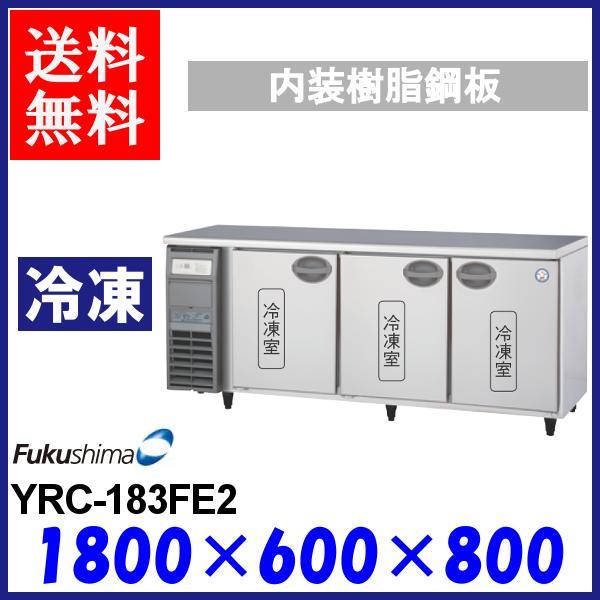 YRC-183FE2