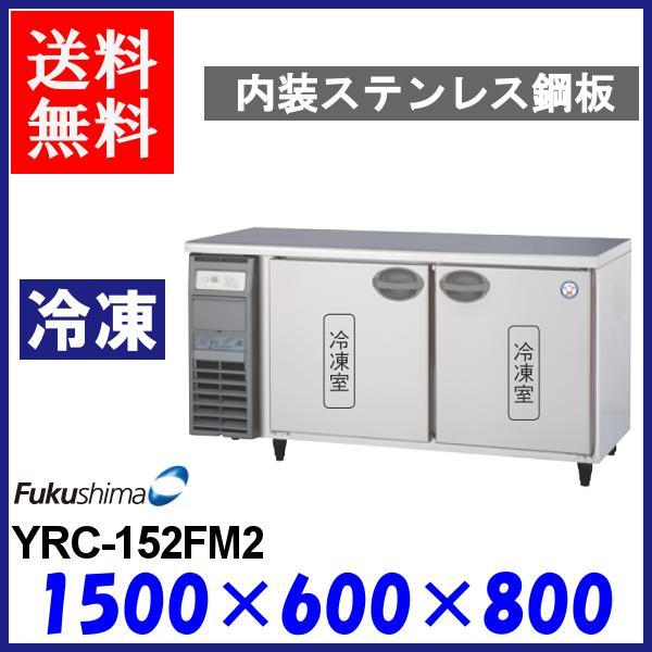 YRC-152FM2