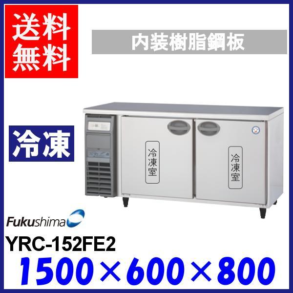 YRC-152FE2