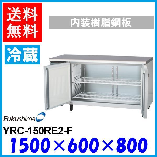 YRC-150RE2-F