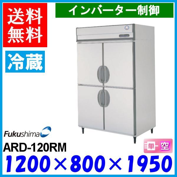 ARD-120RM