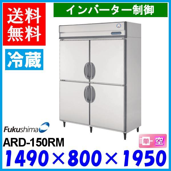 ARD-150RM