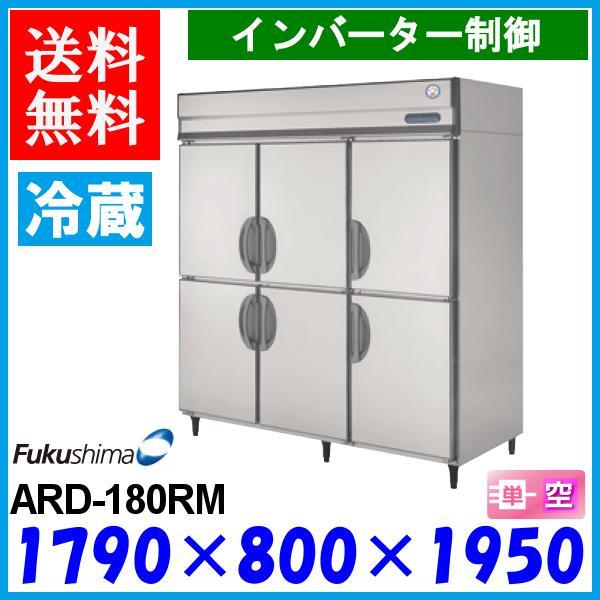 ARD-180RM