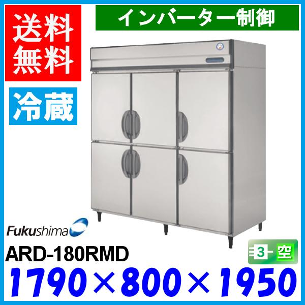 ARD-180RMD
