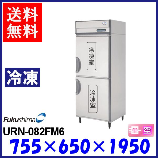 URN-082FM6