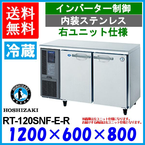 RT-120SNG-R