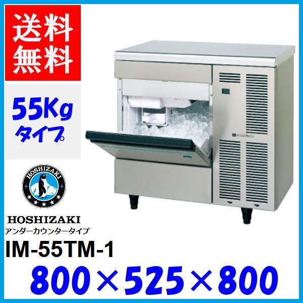 IM-55TM-1