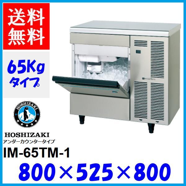 IM-65TM-1
