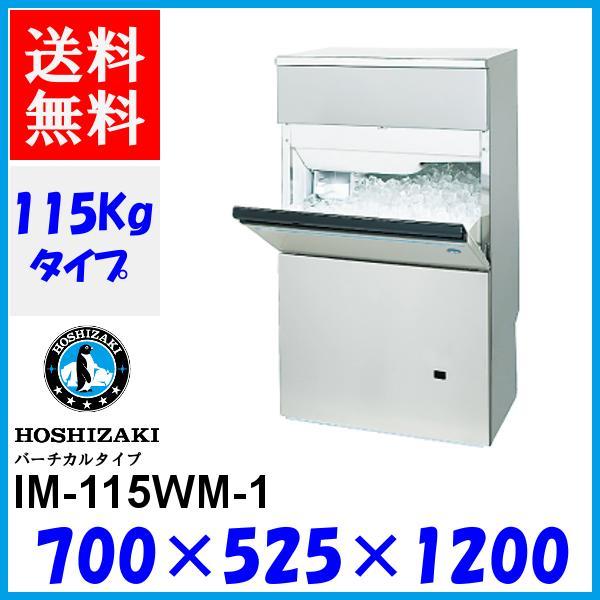 IM-115WM-1