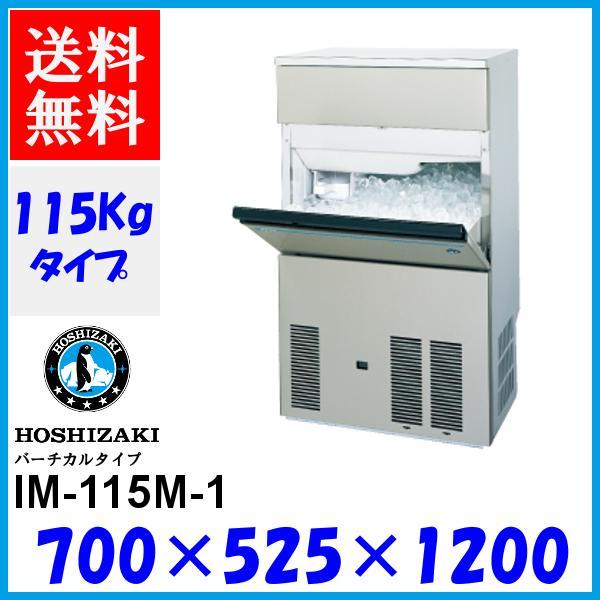 IM-115M-1