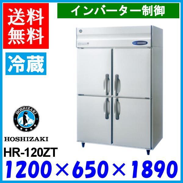 HR-120ZT