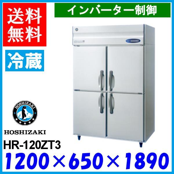 HR-120ZT3