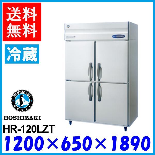 HR-120LZT