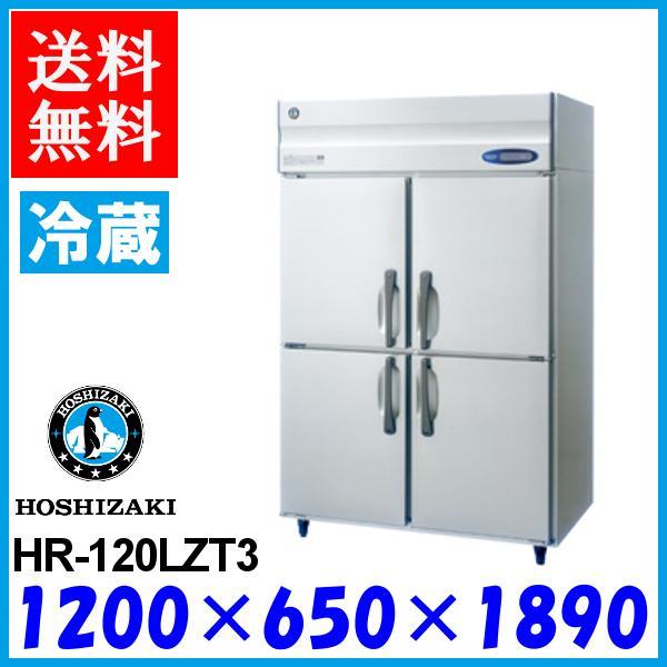 HR-120LZT3