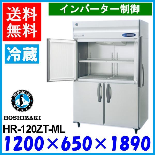 HR-120ZT-ML