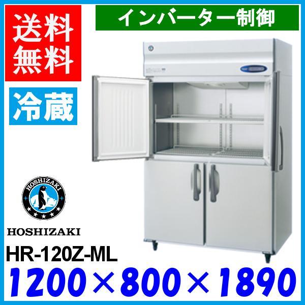 HR-120Z-ML