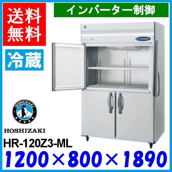 HR-120Z3-ML