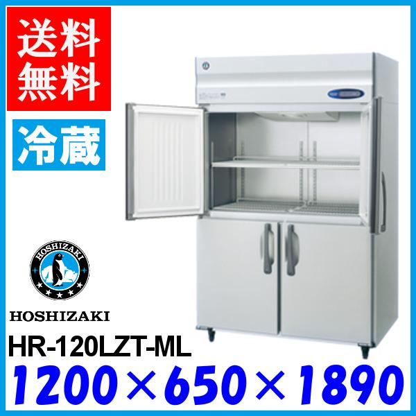 HR-120LZT-ML