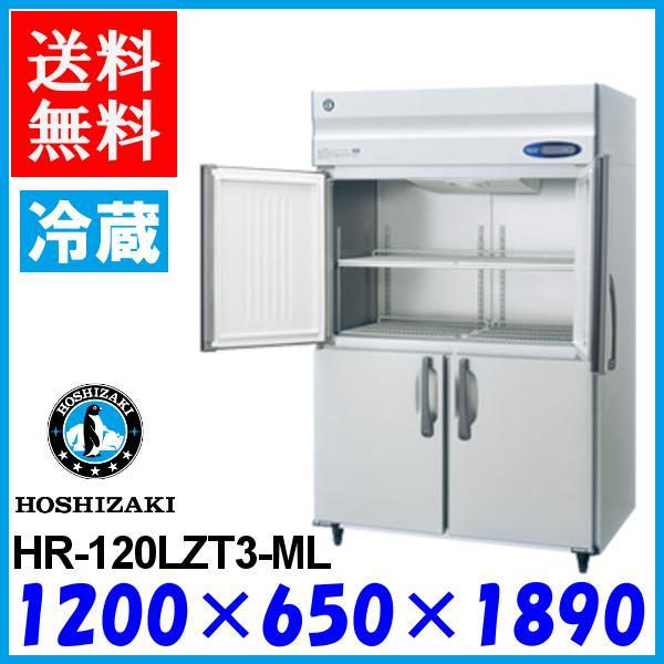 HR-120LZT3-ML