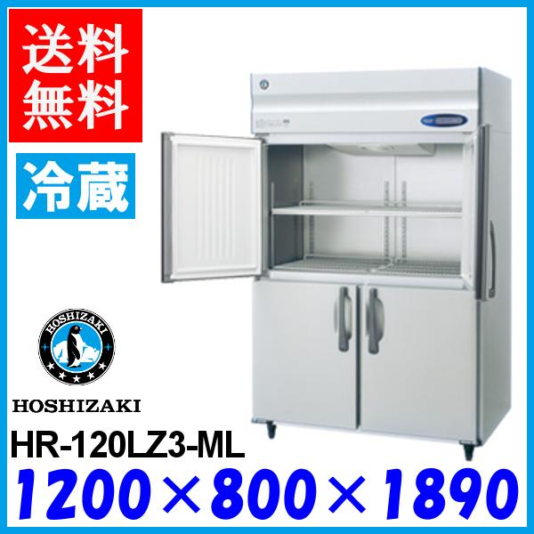 HR-120LZ3-ML