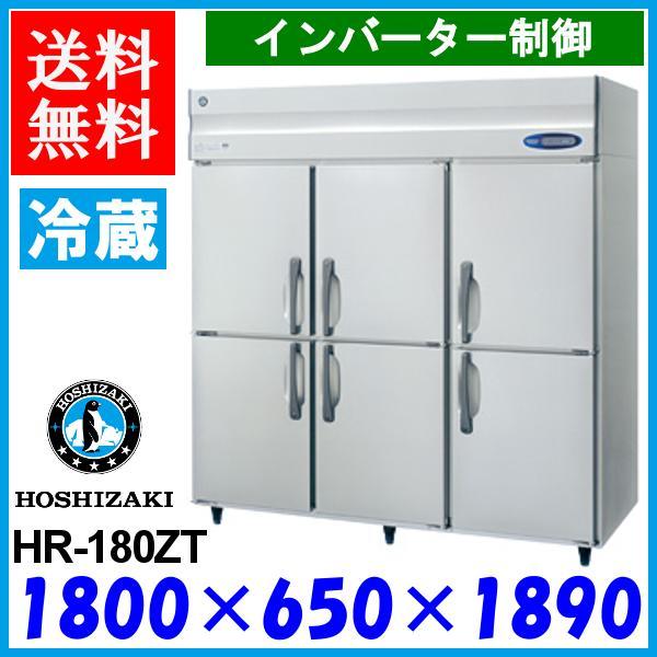 HR-180ZT