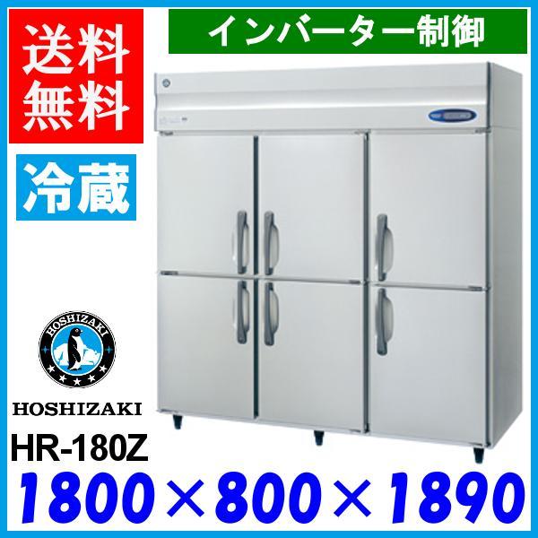 HR-180Z