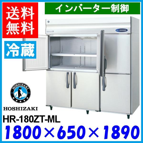 HR-180ZT-ML