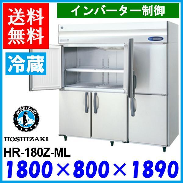 HR-180Z-ML