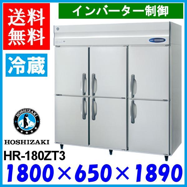 HR-180ZT3