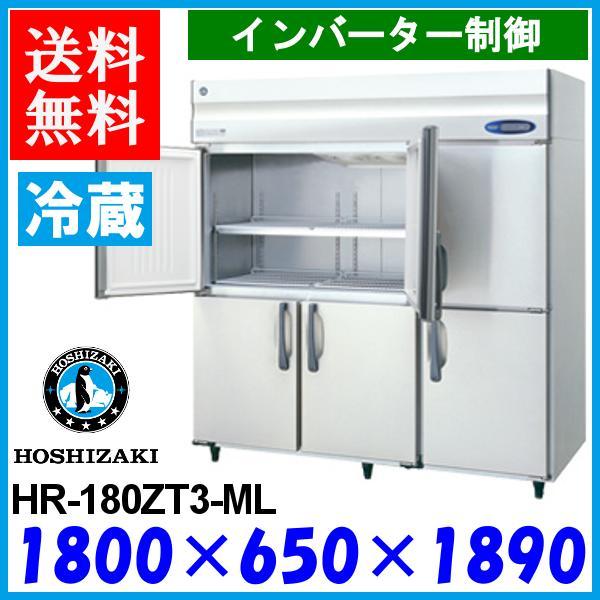 HR-180ZT3-ML