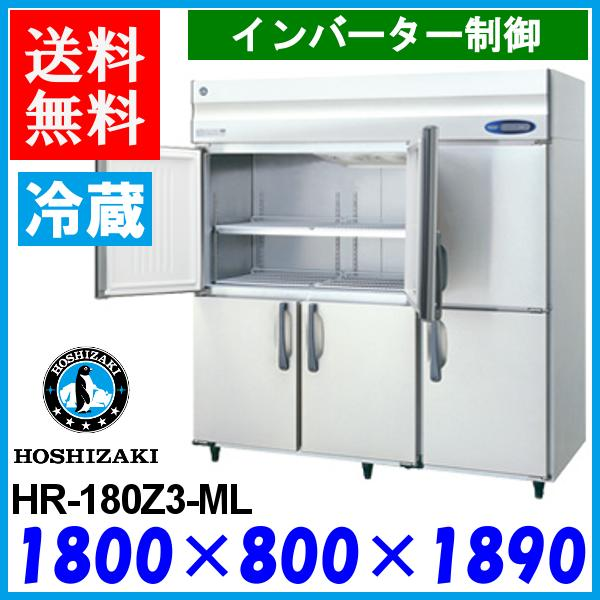 HR-180Z3-ML
