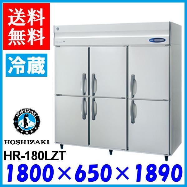 HR-180LZT