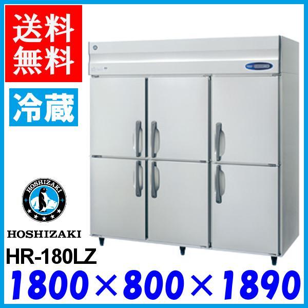 HR-180LZ