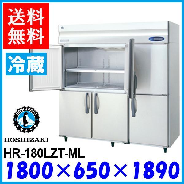 HR-180LZT-ML