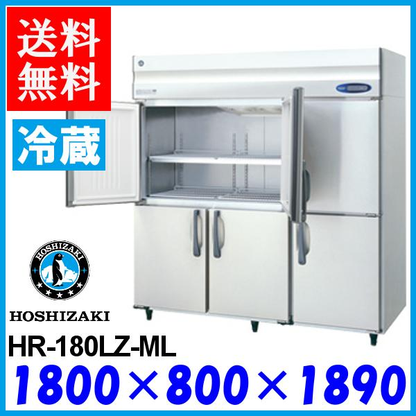 HR-180LZ-ML