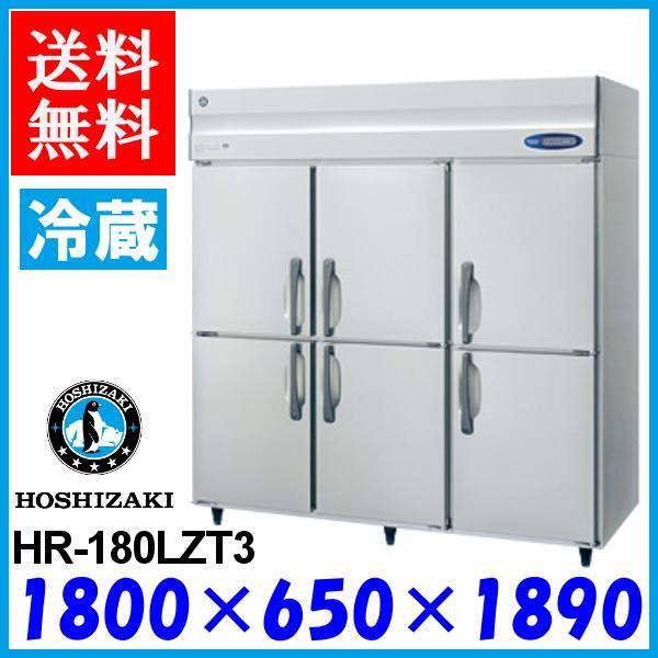 HR-180LZT3