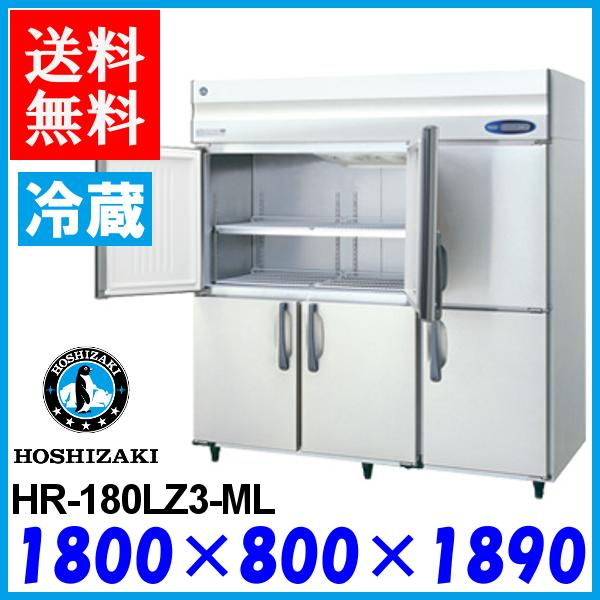 HR-180LZ3-ML