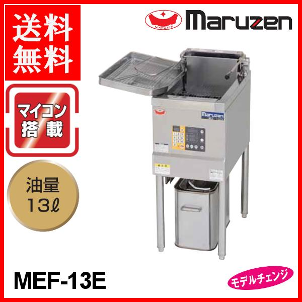 MEF-13E