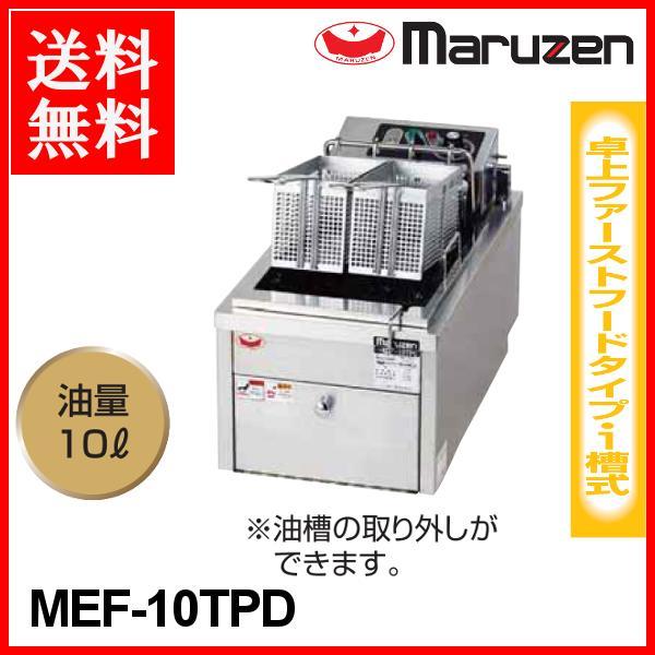 MEF-3TAE