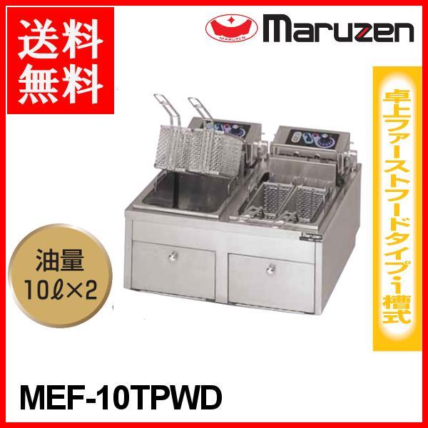 MEF-5TAET