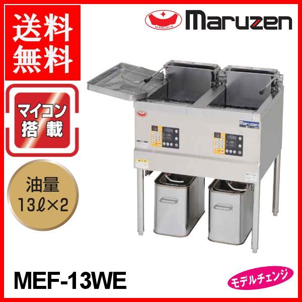 MEF-13WE