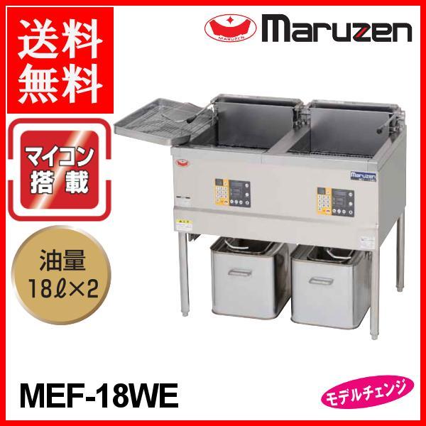 MEF-18WE