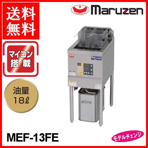 MEF-13FE