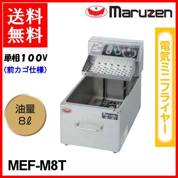 MEF-M8T
